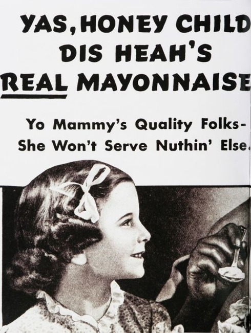 vintage_ads_21