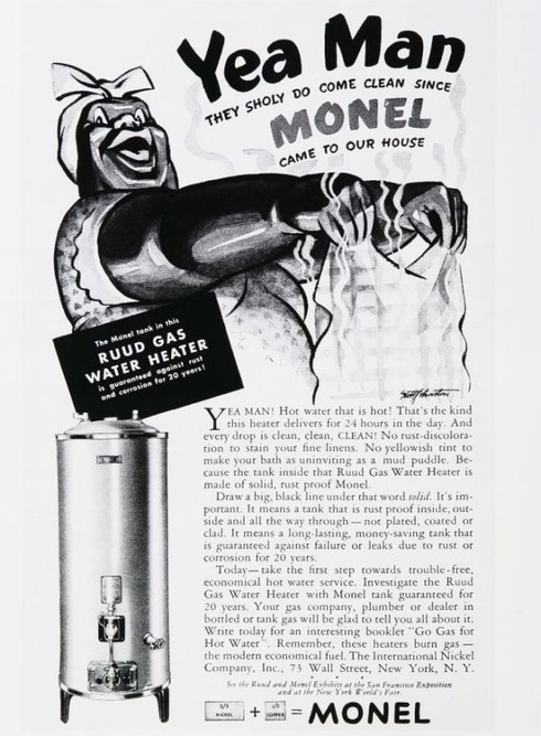 vintage_ads_13
