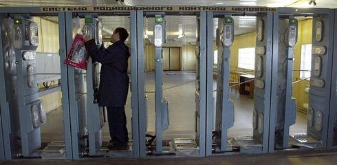 Chernobyltragedy1986-36