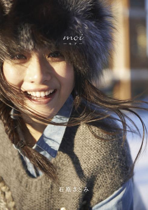 img20110522ishiharasatomi10