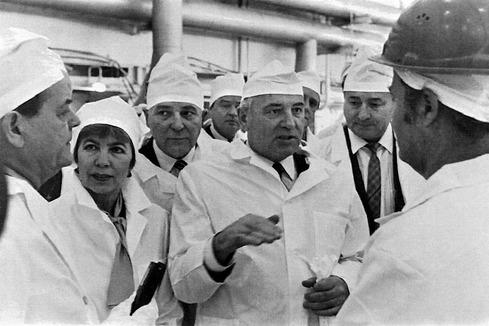 Chernobyltragedy1986-07