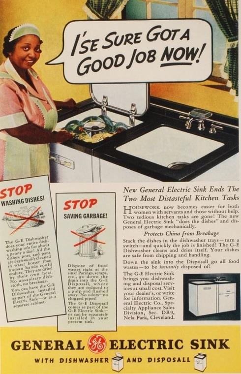 vintage_ads_16