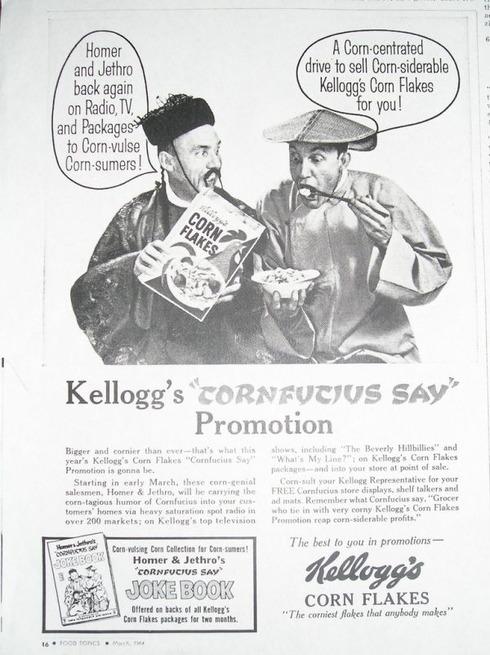 vintage_ads_07