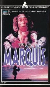 マルキ(字幕版) [VHS]
