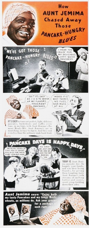 vintage_ads_23