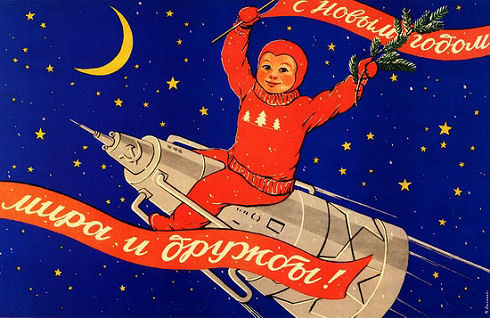 soviet-space-program-propaganda-poster-29-small