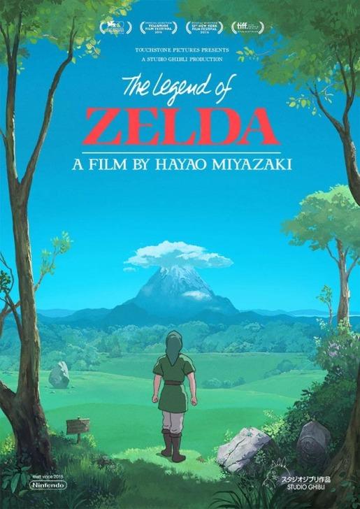 zelda-x-miyazaki-2