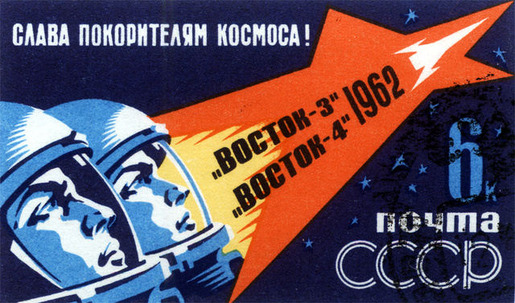 USSR-Space-05