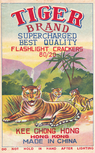 Chinese Firecracker Labels 02