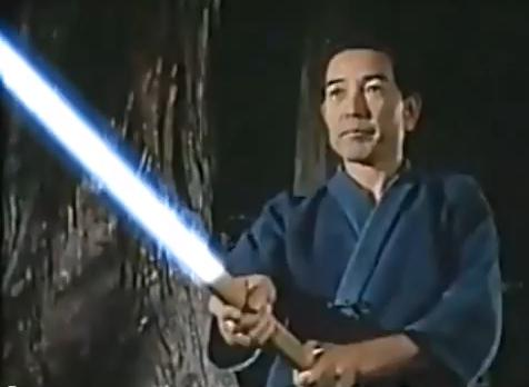 The Exotic Jedi from Japan
