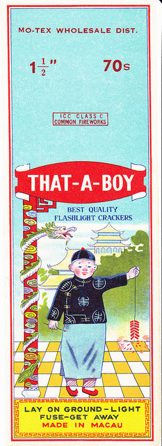 Chinese Firecracker Labels 07