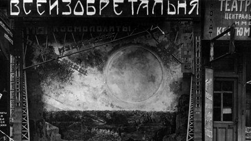Great Soviet Space Exhibition 02
