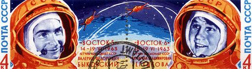 USSR-Space-18