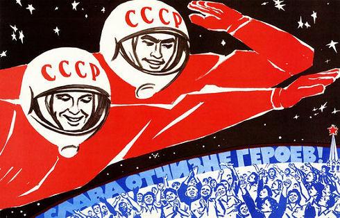 soviet-space-program-propaganda-poster-24-small