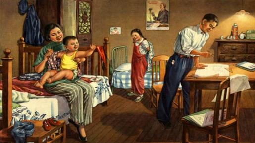 Propaganda Posters from China 08