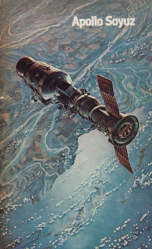 Twenty Awesome Covers From The US Space Program 18