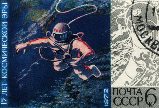USSR-Space-10