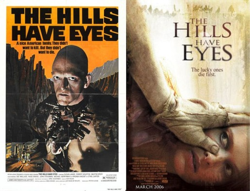 original_horror_movie_posters_vs_recreations_09
