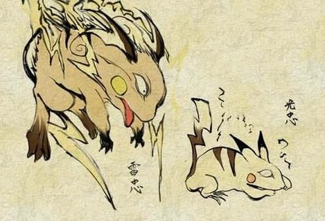 Pokemon_giga