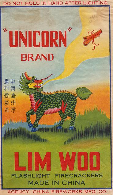 Chinese Firecracker Labels 10