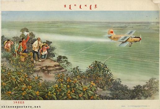 Propaganda Posters from China 13