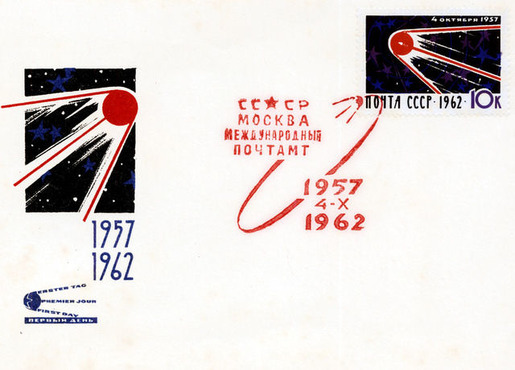 USSR-Space-02