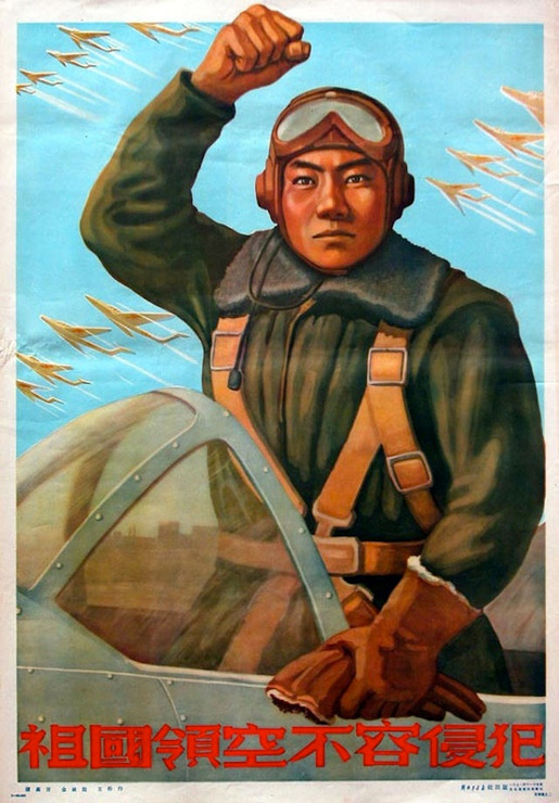 Propaganda Posters from China 04
