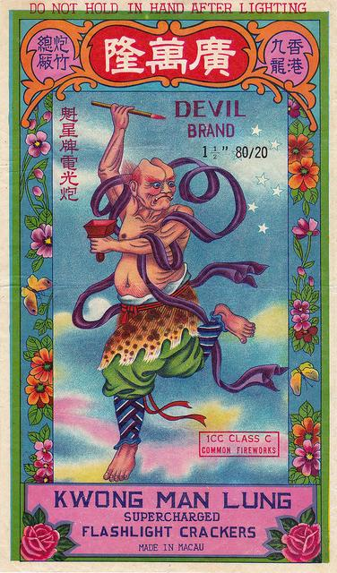 Chinese Firecracker Labels 15