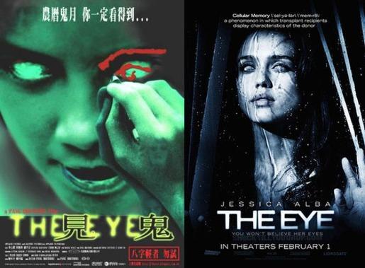 original_horror_movie_posters_vs_recreations_02