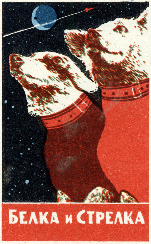 USSR-Space-22