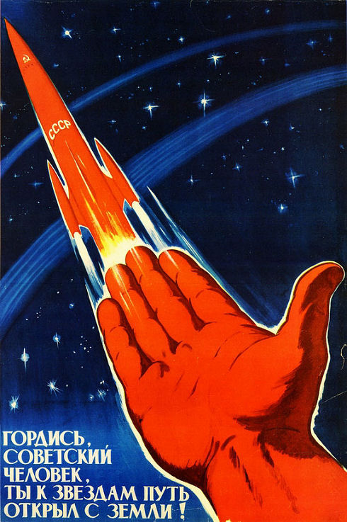 soviet-space-program-propaganda-poster-26-small