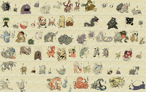 Traditional-Japanese-Style-Pokemon-02