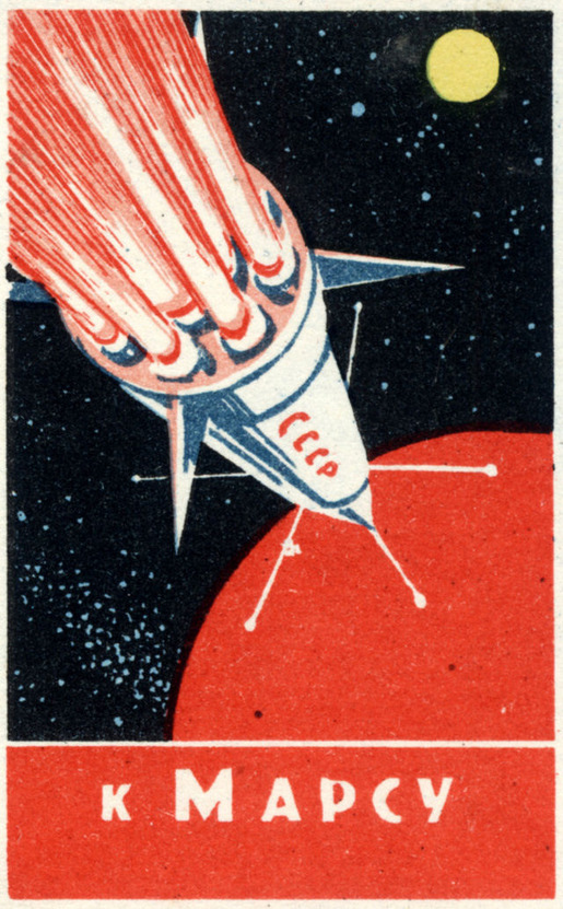 USSR-Space-20