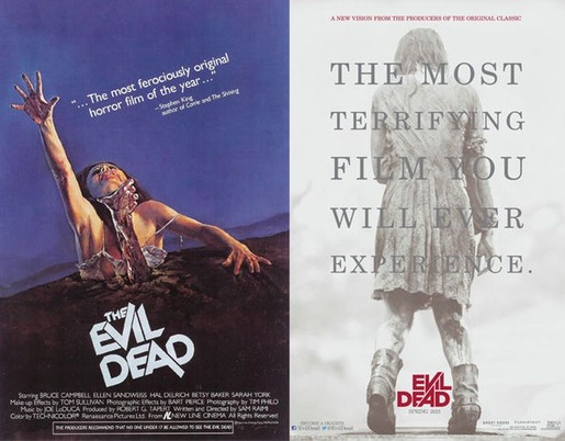 original_horror_movie_posters_vs_recreations_13