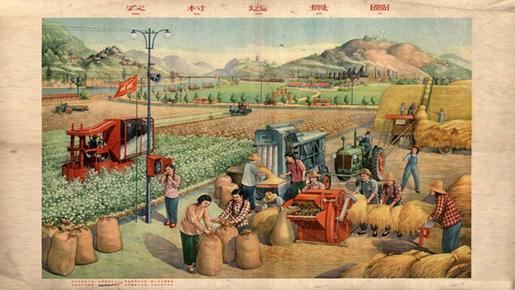 Propaganda Posters from China 11