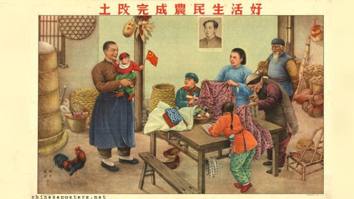 Propaganda Posters from China 05