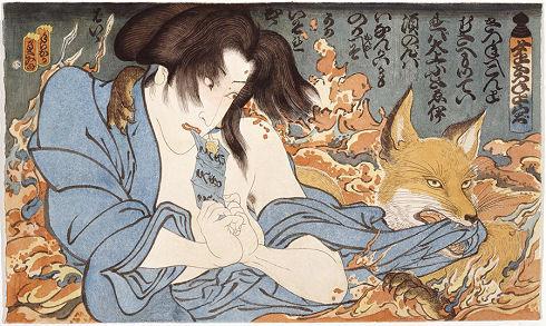 AIDS_Geisha and Fox - 1988