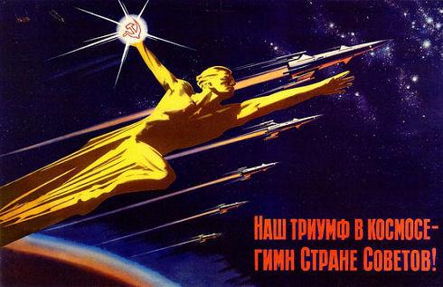 soviet-space-program-propaganda-poster-28-small
