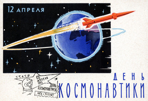 USSR-Space-23