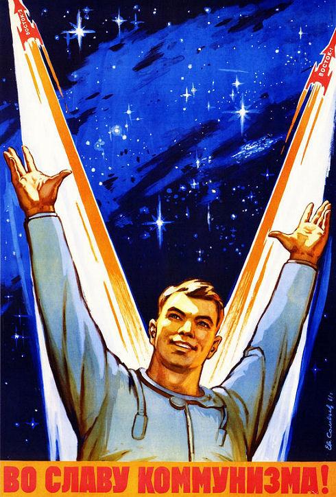 soviet-space-program-propaganda-poster-22-small
