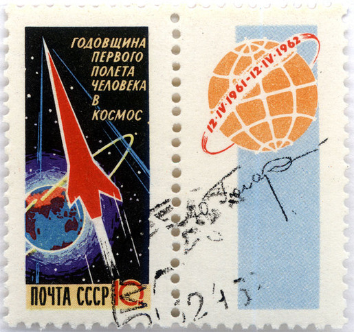 USSR-Space-07