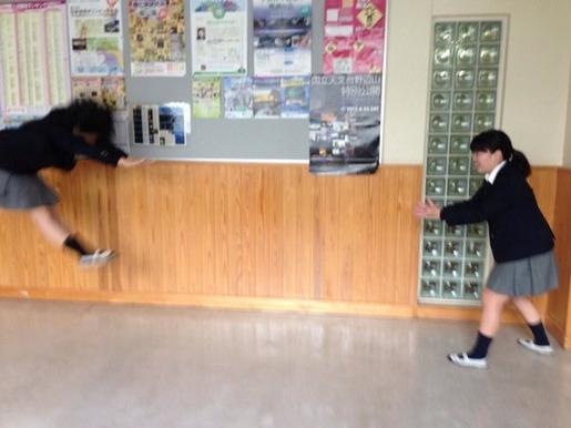 Fake Dragon Ball Attacks 09
