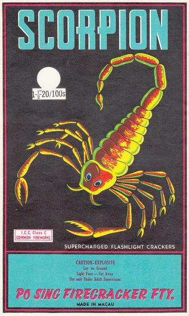 Chinese Firecracker Labels 01