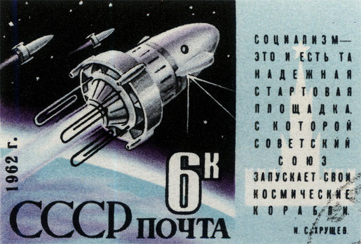 USSR-Space-06