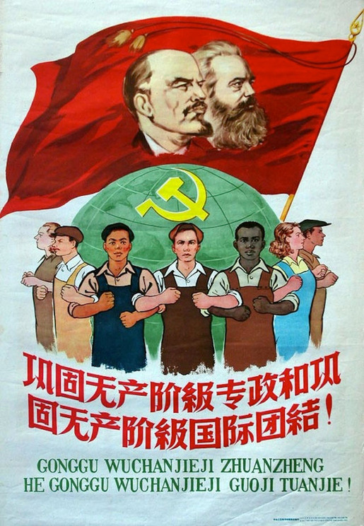Propaganda Posters from China 09
