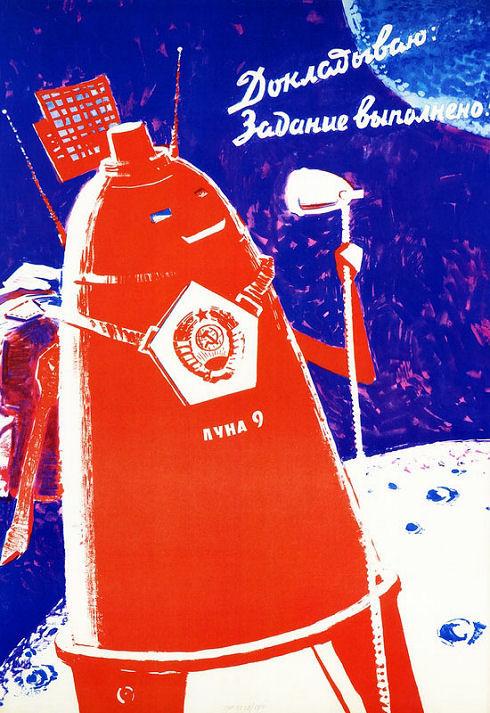 soviet-space-program-propaganda-poster-35-small