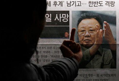 Kim Jong Il 26