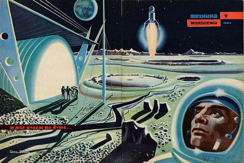 1950s_Space_Art_15