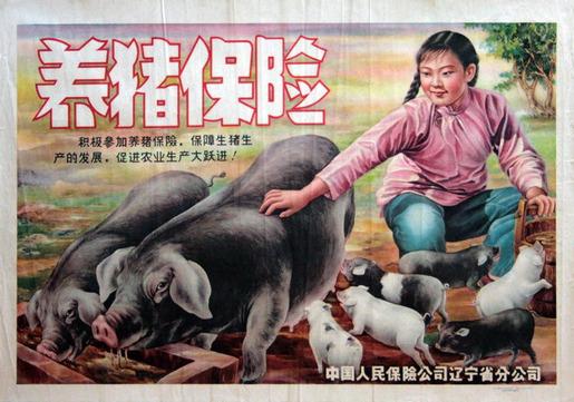 Propaganda Posters from China 10