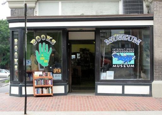 Portland-Maine-Cryptozoology-Museum